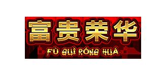 Fu Gui Rong Hua