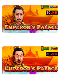 Emperor`s Palace