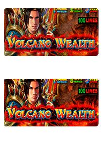 Volcano Wealth